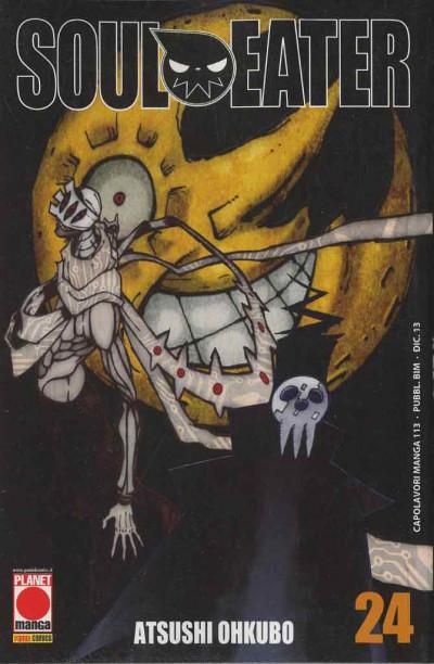 Soul Eater - N° 24 - Soul Eater - Capolavori Manga Planet Manga