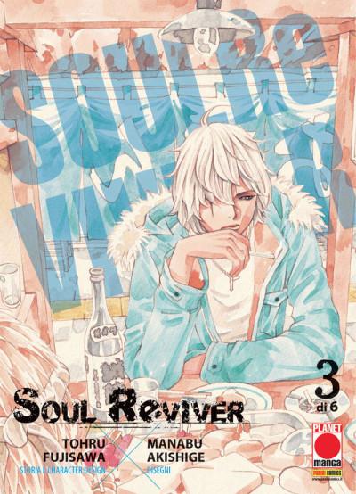 Soul Reviver - N° 3 - Soul Reviver - Glam Planet Manga