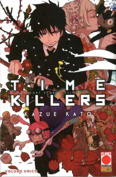 Time Killers - Manga Graphic Novel 95 - Manga Graphic Novel Planet Manga