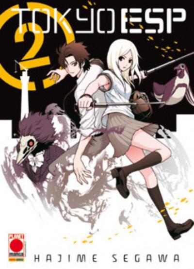 Tokyo Esp - N° 2 - Tokyo Esp (M15) - Manga Universe Planet Manga