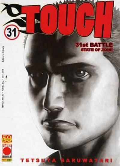 Tough - N° 31 - Tough - Manga Mix Planet Manga