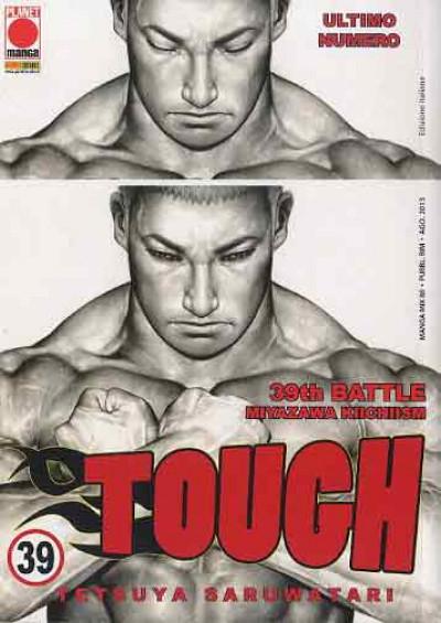 Tough - N° 39 - Tough - Manga Mix Planet Manga