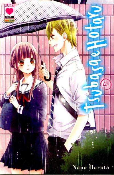 Tsubasa E Hotaru (M11) - N° 4 - Tsubasa E Hotaru - Manga Angel Planet Manga