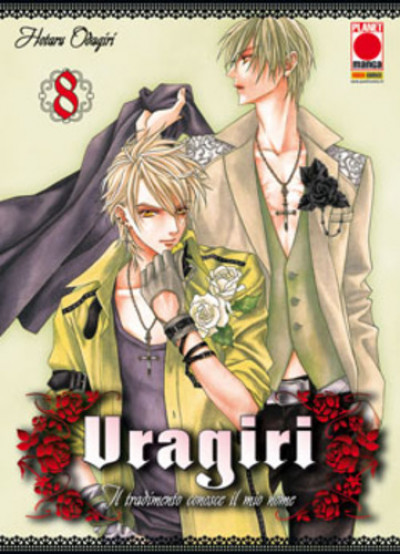 Uragiri (M13) - N° 8 - Il Tradimento Conosce Il Mio Nome - Manga Mega Planet Manga