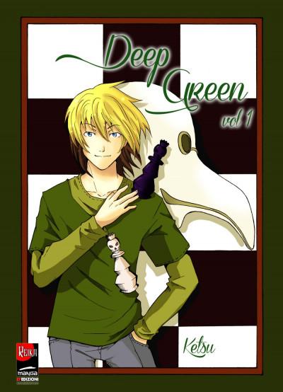 Deep Green (Ediz. Edicola) - N° 1 - Deep Green (Ediz. Edicola) - Reika Manga Reika Manga