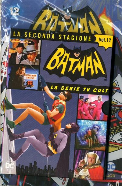 Batman '66 (Dvd + Fumetto) - N° 12 - Batman '66 - Rw Lion