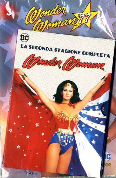 Wonder Woman '77 (Dvd+Fumetto) - N° 3 - Wonder Woman '77 - Rw Lion