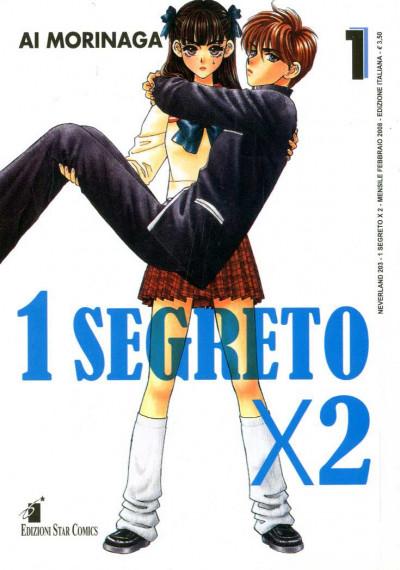 1 Segreto X 2 - N° 1 - 1 Segreto X 2 (M8) - Neverland 205 Star Comics