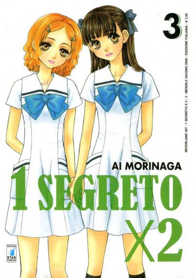 1 Segreto X 2 - N° 3 - 1 Segreto X 2 (M8) - Neverland 205 Star Comics