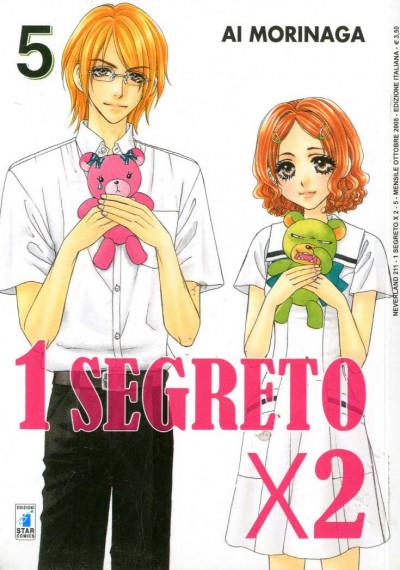 1 Segreto X 2 - N° 5 - 1 Segreto X 2 (M8) - Neverland 205 Star Comics