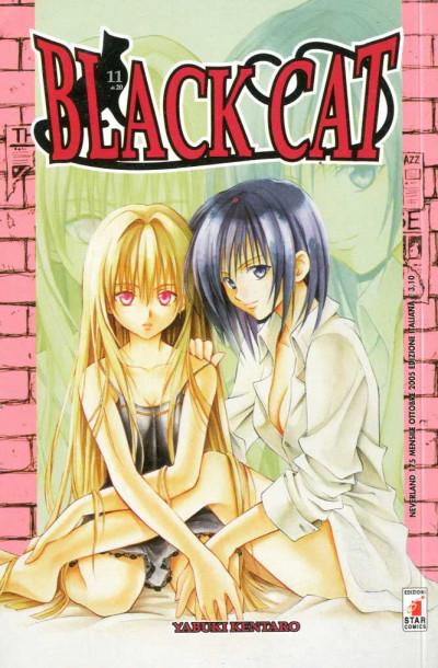 Black Cat - N° 11 - Black Cat (M20) - Neverland Star Comics