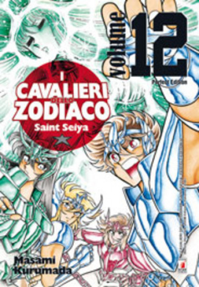 Cavalieri Zodiaco - N° 12 - Saint Seiya Perfect Edition (M22) - Star Comics