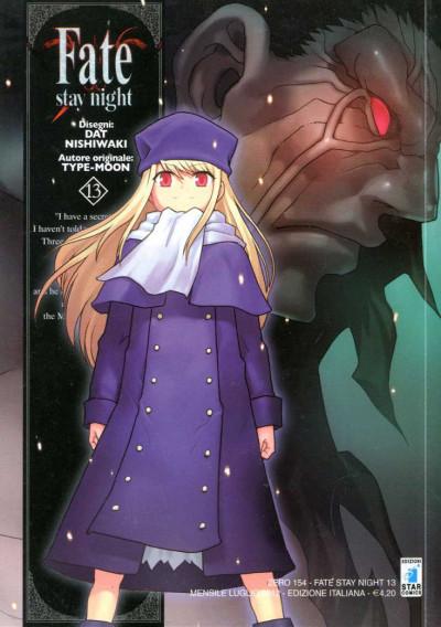 Fate Stay Night - N° 13 - Fate Stay Night - Zero Star Comics