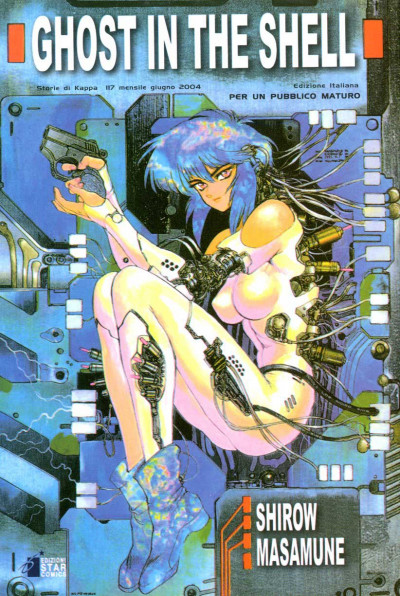 Ghost In The Shell - N° 1 - Ghost In The Shell 1 - Edizione Speciale - Storie Di Kappa Star Comics
