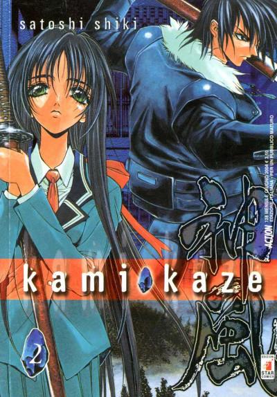 Kamikaze - N° 2 - Kamikaze 2 (M9) - Action Star Comics