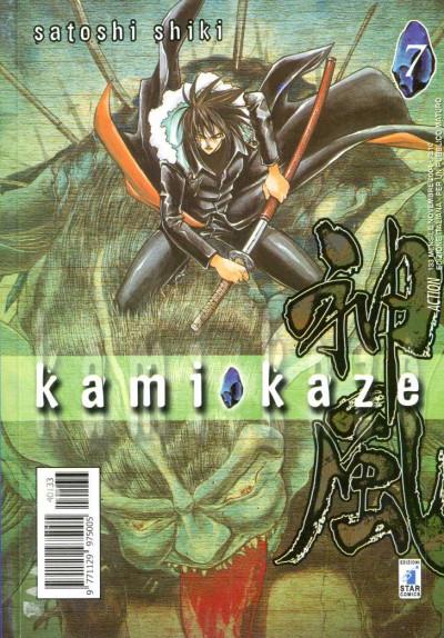 Kamikaze - N° 7 - Kamikaze 7 (M9) - Action Star Comics
