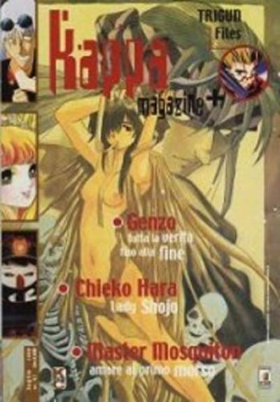 Kappa Magazine - N° 97 - Kappa Magazine - Star Comics