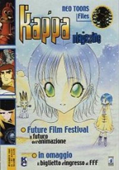 Kappa Magazine - N° 102 - Kappa Magazine - Star Comics