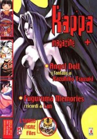 Kappa Magazine - N° 116 - Kappa Magazine - Star Comics