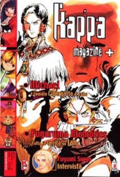 Kappa Magazine - N° 117 - Kappa Magazine - Star Comics