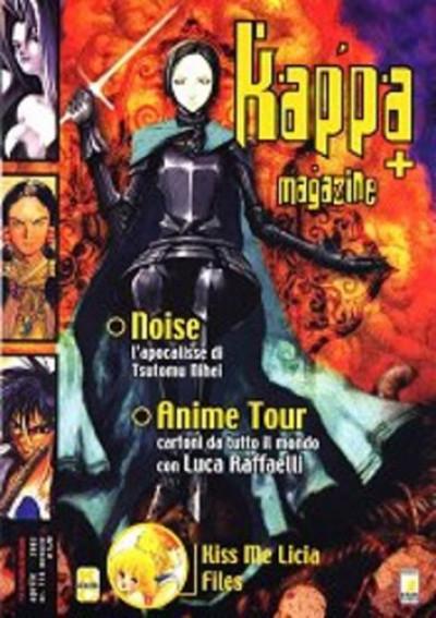 Kappa Magazine - N° 118 - Kappa Magazine - Star Comics