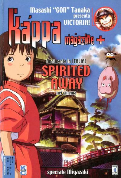 Kappa Magazine - N° 129 - Kappa Magazine - Star Comics