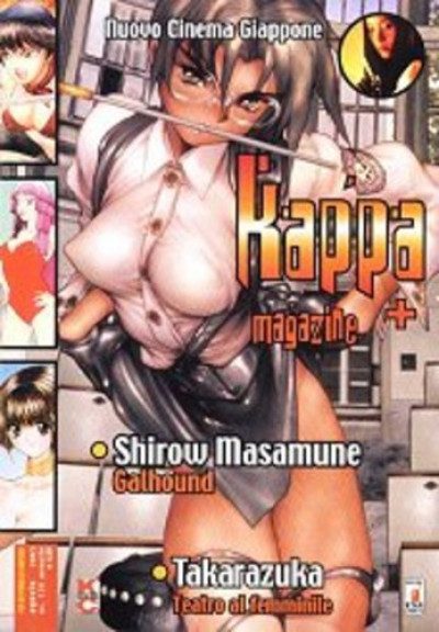 Kappa Magazine - N° 134 - Kappa Magazine - Star Comics