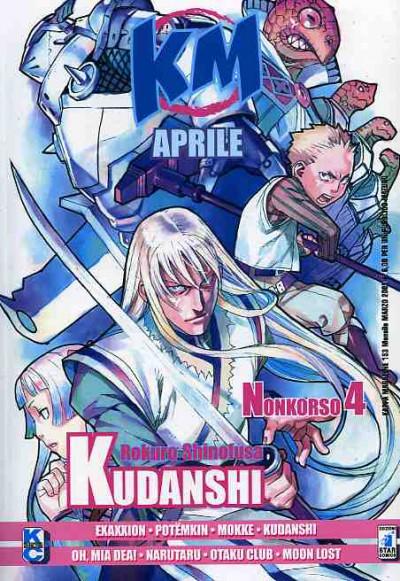 Kappa Magazine - N° 153 - Kappa Magazine - Star Comics