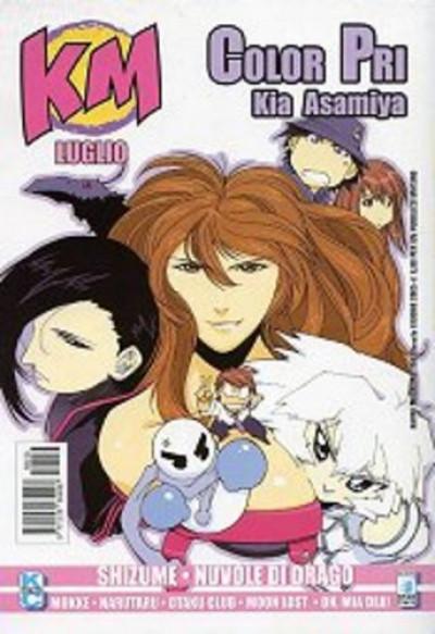 Kappa Magazine - N° 156 - Kappa Magazine - Star Comics