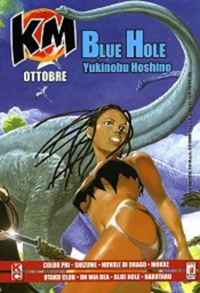 Kappa Magazine - N° 159 - Kappa Magazine 159 Blue Hole - Star Comics