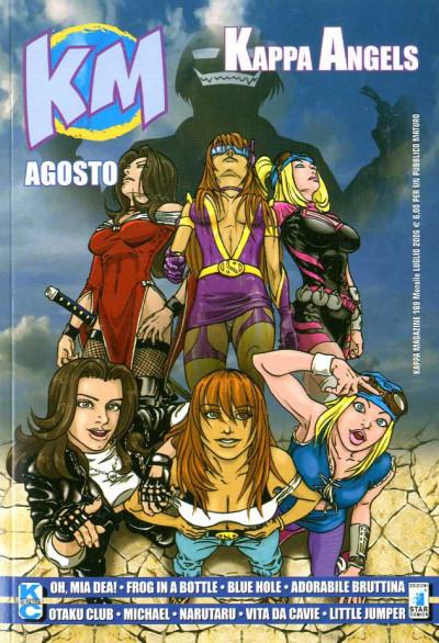 Kappa Magazine - N° 169 - Kappa Magazine 169 - Star Comics