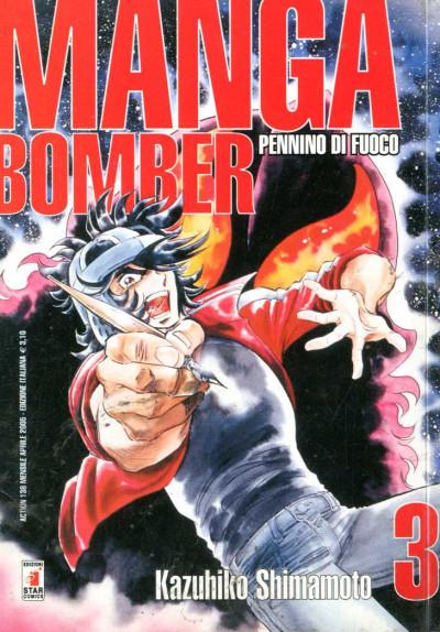 Manga Bomber - N° 3 - Manga Bomber 3 (M13) - Action Star Comics