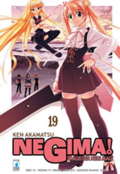 Negima! - N° 19 - Negima! (M38) - Zero Star Comics
