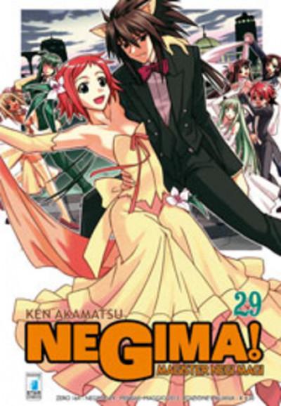 Negima! - N° 29 - Negima! (M38) - Zero Star Comics