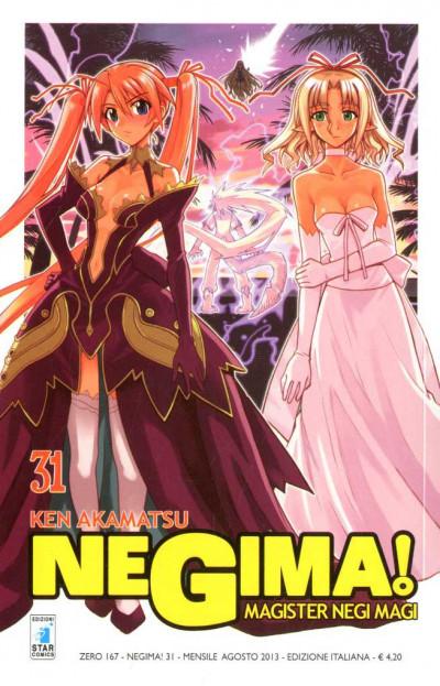 Negima! - N° 31 - Negima! (M38) - Zero Star Comics