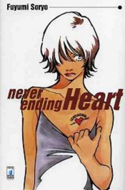 Never Ending Heart - N° 137 - Never Ending Heart - Storie Di Kappa Star Comics