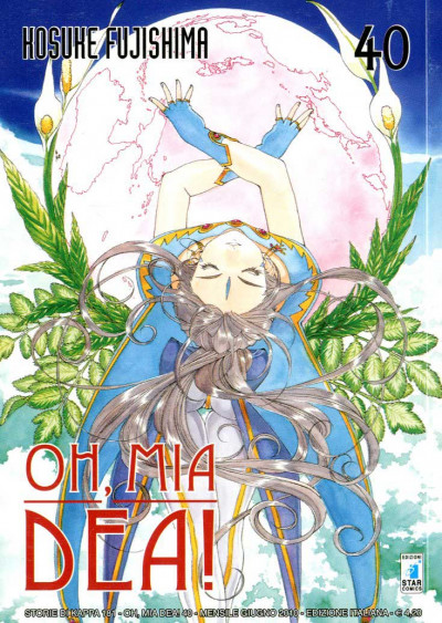 Oh, Mia Dea! - N° 40 - Oh, Mia Dea! 40 - Storie Di Kappa Star Comics