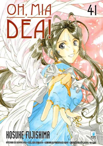 Oh, Mia Dea! - N° 41 - Oh, Mia Dea! 41 - Storie Di Kappa Star Comics