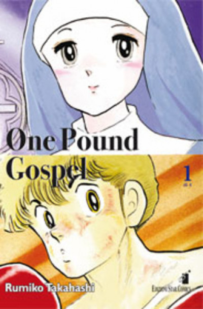 One Pound Gospel - N° 1 - One Pound Gospel 1 (M4) - Storie Di Kappa Star Comics