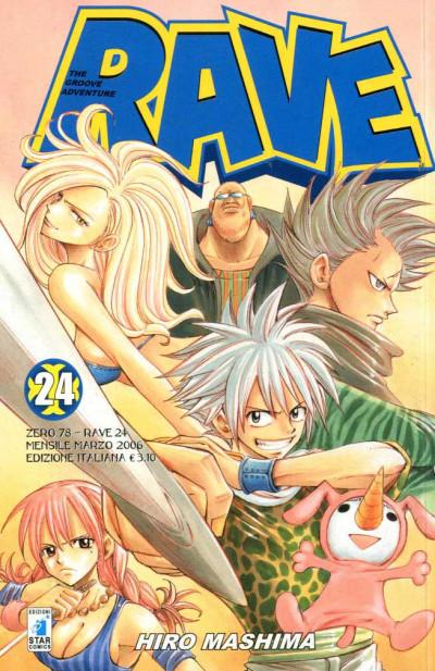 Rave - N° 24 - Rave 24 - Rave Groove Adventure Star Comics
