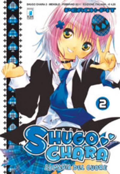 Shugo Chara! - N° 2 - Shugo Chara! (M12) - Star Comics
