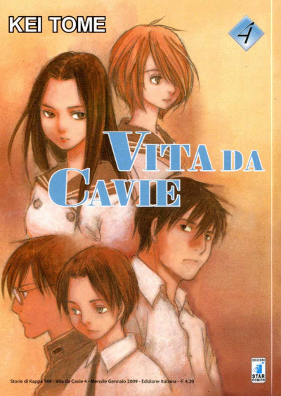 Vita Da Cavie - N° 4 - Vita Da Cavie 4 (M4) - Storie Di Kappa Star Comics