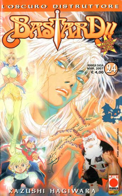 Bastard!! - N° 24 - Bastard!!! 24 - Manga Saga Planet Manga