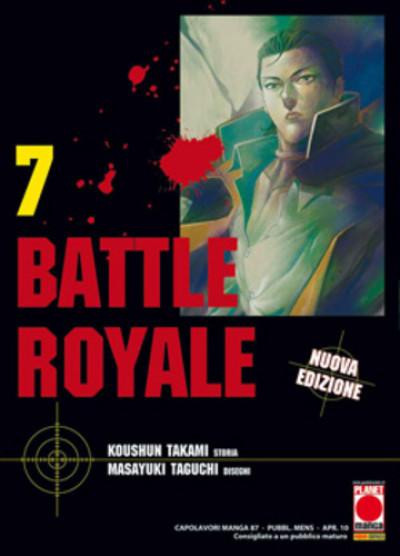Battle Royale - N° 7 - Battle Royale (M15) - Capolavori Manga Planet Manga