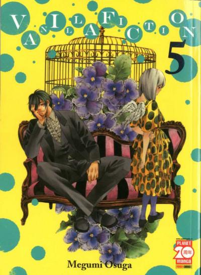 Vanilla Fiction - N° 5 - Vanilla Fiction - Manga Sun Planet Manga