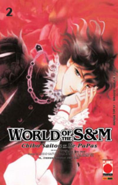 World Of The S&M; - N° 2 - World Of S & M 2 - Manga Top Planet Manga