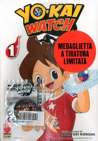 Yo-Kai Watch - N° 1 - Yo-Kai Watch - Monsters Planet Manga