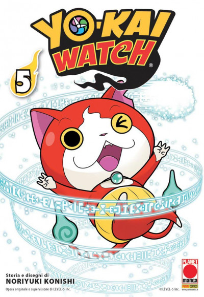 Yo-Kai Watch - N° 5 - Yo-Kai Watch 5 - Monsters Planet Manga