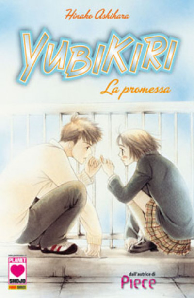 Yubikiri La Promessa - Mille Emozioni 93 - Mille Emozioni Planet Manga