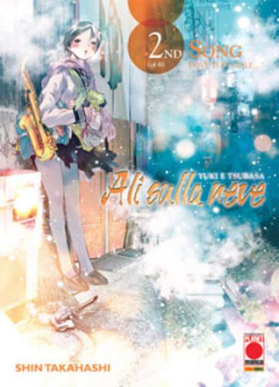Yuki E Tsubasa - N° 2 - Ali Sulla Neve - Manga Sound Planet Manga